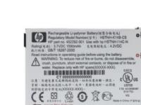 HP Standard Battery