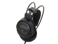 Bilde av Audio-technica Ath-ava400, Hodetelefoner, Hodebånd, Svart, 3 M, Koblet Med Ledninger (ikke Trådløs), Gull