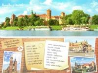 Bilde av Tab Axiom. Krakow Souvenir Panorama