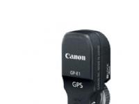 Canon GP-E1